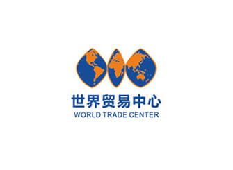 世界贸易中心