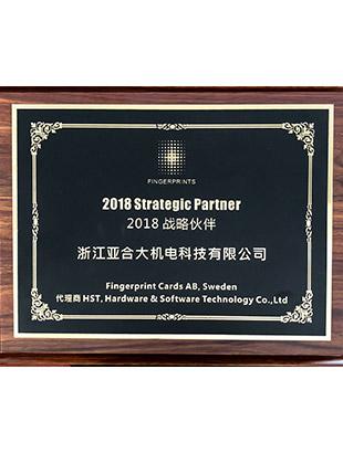 2018FPC合作伙伴