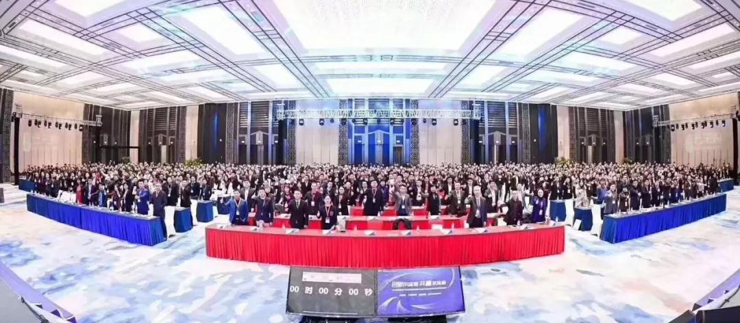 喜报|荣获房地产采购峰会十强供应商,VOC品牌公信力再度升级