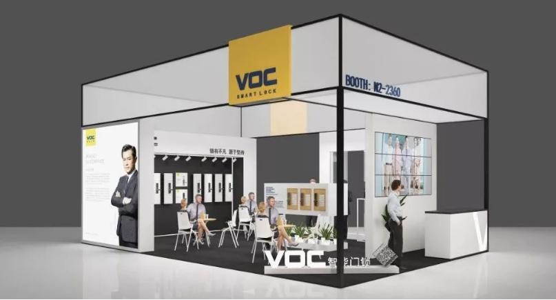 万众期待|上海CES亚洲消费电子展,VOC与您不见不散!