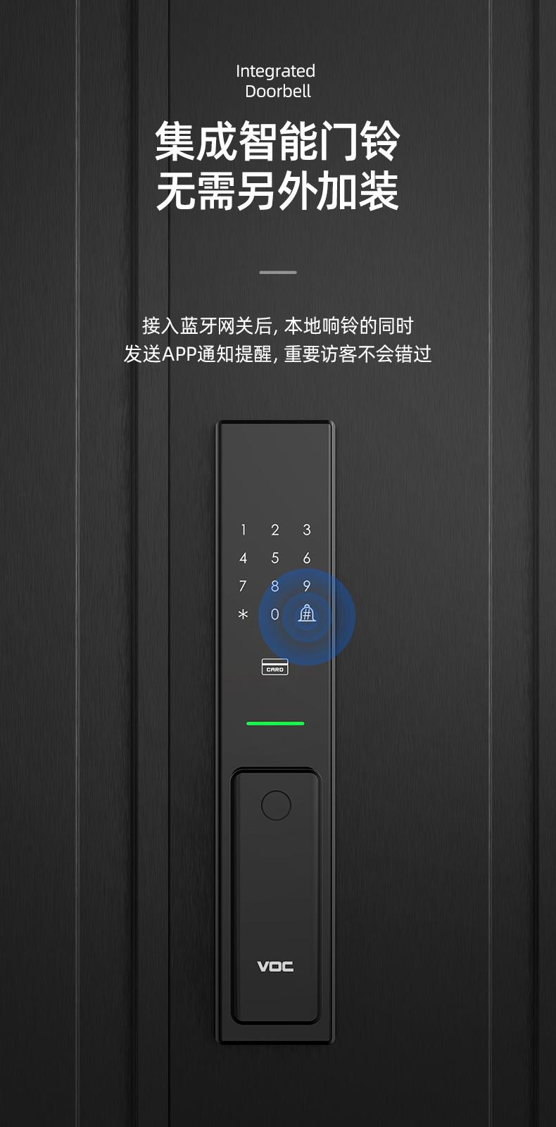 T8详情-黑色-涂鸦-门铃_11-1.jpg